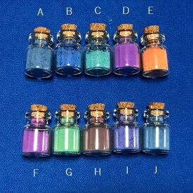 【11/16再入荷】サーモ顔料パウダー/レジン/ネイル/温度でカラーチェンジ/31℃で変色