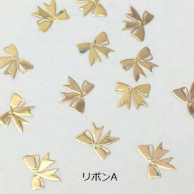 【10枚セット】リボンのメタルパーツ/りぼん/ネイル/レジン/ファンシー/かわいい/デコ/ゴールド