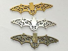 コウモリのチャーム バット アンティークゴールド 銀古美 金古美 蝙蝠 こうもり ハロウィン パーツ