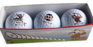 プロゴルファー猿のキャラクターゴルフボール 3個