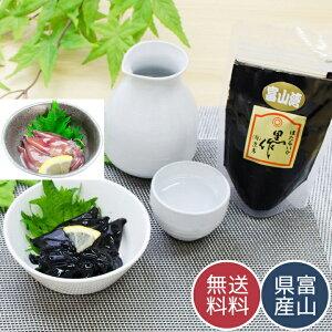お歳暮 最適 ホタルイカ 富山湾産 2種類 醤油漬けと黒作り80g×4パックセット