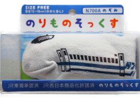 2足セット 新幹線 ソックス 可愛い キャラクター 子供靴下