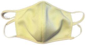 マスク 通気性の良い メッシュ素材 冷感 呼吸がし易い ひんやり UVカット 洗えるマスク ナース服素材 制菌 マスク 国産 医療従事者向け 日本製 送料無料 即日発送可 1枚