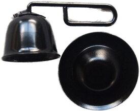 ローソク 火消し専用の高岡仏具 極小 7×5cm 黒