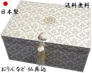 ペット仏壇 メモリアルモダン仏壇 犬猫 ココベル 日本製 ダマスグレー