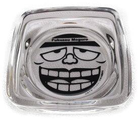 笑うセールスマンの灰皿 もぐろふくぞうの顔がリアルです。