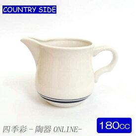 ミルクピッチャー 180cc ネイビーブルー カントリーサイドクリーマー/カフェ/洋食器/業務用/美濃焼/日本製 通販