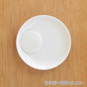 薬味皿 おろし器付き小皿 Tuki月 通販