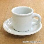 コーヒーカップ&ソーサーギャラクシーミルクコーヒーカップ白陶器カップ&ソーサー業務用美濃焼