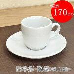 コーヒーカップ&ソーサー白ホテルベーシックコーヒーカップ白陶器業務用美濃焼通販