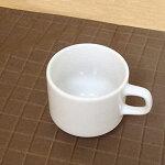 コーヒーカップ白スタックホテルベーシック業務用美濃焼陶器スタックコーヒーカップ白ホテルレストラン
