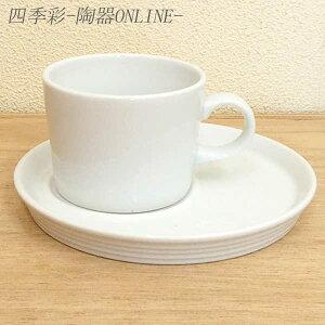 カフェプレート マグカップ セット 15.5cm 白業務用 美濃焼 陶器 コーヒーカップ マグカップ コーヒーマグ 15cm皿 カフェ食器 おしゃれ