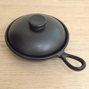 フライパン 小 陶器 フタ付フライパン ブラックセラム日本製 業務用 陶器 アヒージョ鍋 ハンバーグ ステーキ皿 おしゃれ 日本製 直火ok スキレット フライパン