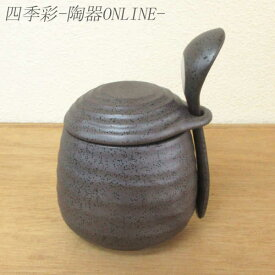 茶碗蒸しの器 黒結晶 スプーン付和食器 業務用 美濃焼 日本製 茶碗蒸し おしゃれ スプーン セット
