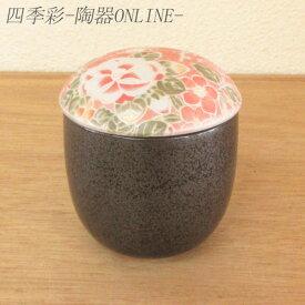 茶碗蒸しの器 牡丹錦 赤和食器 業務用 美濃焼 日本製 おしゃれ かわいい 小さめ 蒸し碗 茶碗蒸し 食器 花柄 和柄