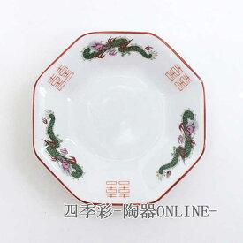 チャーハン皿 八角皿 三ッ竜中華食器 中華皿 八角 チャーハン皿 美濃焼 業務用