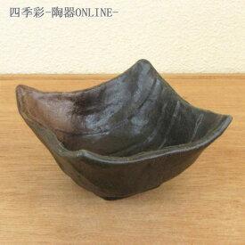 和食器 黒備前 小鉢 四角(10cm) 和食器 美濃焼 小鉢 スクエア 業務用 黒