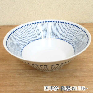 深鉢 7.0寸鉢 蒼十草和食器 美濃焼 業務用 おしゃれ 中鉢 煮物鉢 そうめん鉢 深鉢