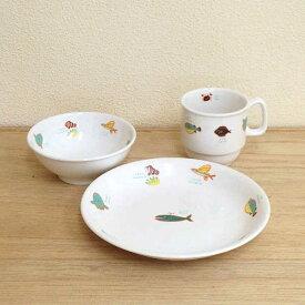 子ども食器セット プレートセット シーワールド給食 食器 強化磁器 陶器 日本製 通販