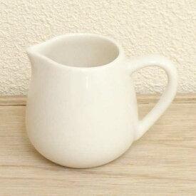 ミルクピッチャー 3人用ニューボンクリーマー ピッチャー カフェ 食器 業務用 美濃焼 日本製 通販