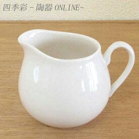 ミルクピッチャー 陶器 5人用 日本製 美濃焼