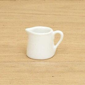 ミルクピッチャー 陶器 1人用クリーマー 業務用 カフェ 食器 美濃焼 通販