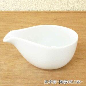 ドレッシングポット 陶器 白磁 中美濃焼 ドレッシング入れ 陶器 ソースポット ドレッシングポット