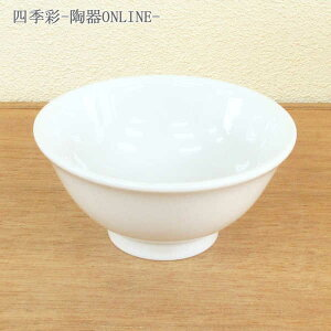 中華スープ碗 13.3cm 白中華4.2寸碗 中華食器 白い食器 業務用 通販