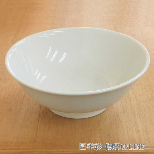 ラーメン鉢 高台 7.5丼 白中華丼 どんぶり ラーメンどんぶり 麺鉢 大鉢 盛鉢 白い食器 ホテル食器 食器 おしゃれ カフェ風 シンプル