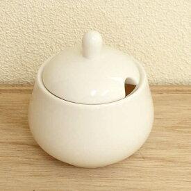 シュガーポット 陶器 ニューボン砂糖入れ 調味料入れ おしゃれ シンプル カフェ 食器 陶器 業務用 美濃焼