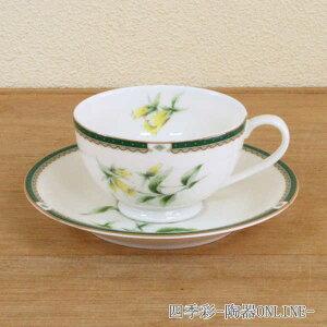 ティーカップ&ソーサー ニューボン ハーブ 美濃焼 カフェ 食器 業務用
