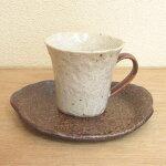 コーヒーカップ&ソーサーアメ釉陶器和風美濃焼業務用食器
