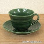 コーヒーカップ&ソーサー織部ブランカ和陶器美濃焼カフェ食器業務用