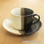 コーヒーカップ&ソーサーブラウンヌリ分けコーヒーカップ陶器和風業務用美濃焼