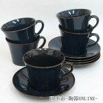 コーヒーカップソーサー5客セットネイビー北欧ブルーコーヒーカップ5客セット陶器おしゃれかわいい可愛い和風カフェ風食器碗皿