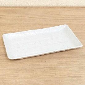 焼物皿 長角皿 21cm 粉引業務用 美濃焼 和食器 陶器 取り皿 焼き物皿 中皿 魚皿 スクエア 長角皿