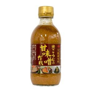 米こうじの甘味噌だれ 300ml万能調味料 米こうじ 甘味噌だれ液体タイプ ヤマサキ 山崎醸造
