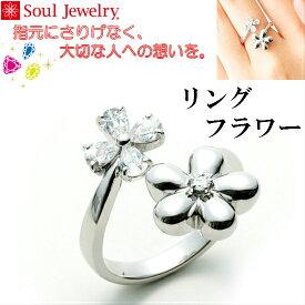 【リング フラワー】S・M・Lの3サイズ有ソウルジュエリー Soul Jewelry シルバー925 手元供養 遺骨 遺灰(H)