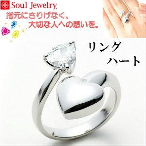 【リング ハート】S・M・Lの3サイズ有ソウルジュエリー Soul Jewelry シルバー925 手元供養 遺骨 遺灰(H)