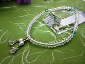 水晶 54玉 ブレス 水晶 グリーンクォーツ  パワーストーン アミュレット ギフト(H)