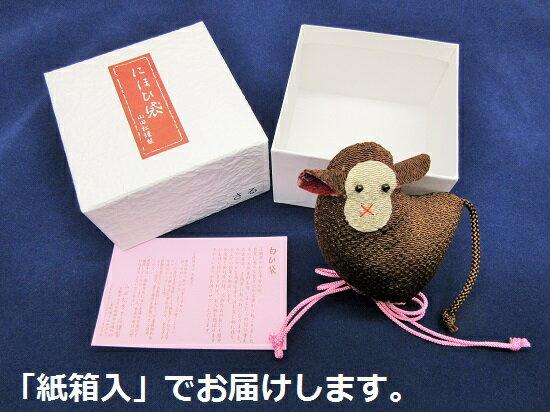 【匂袋干支巾着】子・丑・寅・卯から選べます!十二支匂い袋匂袋紙箱入りお香仏具線香巾着