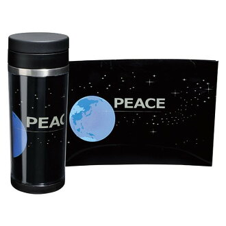 Maki-e stainless steel bottle black 350 ml PEACE outdoor water bottle stainless steel bottle mountain climbing father's day mother's day's respect for the aged day Japanese Japanese pattern lacquer Makie memorabilia family overseas souvenirs Japan souven