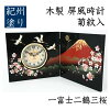 The Chrysanthemum crest on folding screen clock Makie Fuji cranes and cherry wood decoration Chrysanthemum Crest family memorabilia medals celebration returns gift lacquer Japan gift clocks clocks Kishu lacquer ware