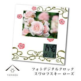 フォトデジタルクロック 漆芸 和柄 スワロフスキーローズ 置き時計 写真立て 和風 漆器 記念品 内祝 名入れ 日本製 記念品 ギフト プレゼント お土産