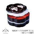 【紀州塗り重箱】 桜型 オードブル重二段 あやめ5B シール蓋付紀州漆器 和 和柄 MKT-29M-37-11