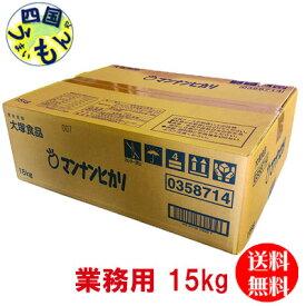 【送料無料】大塚食品 マンナンヒカリ 業務用 15kg