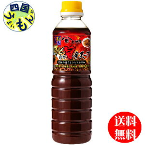 【送料無料】キッコーマン ヒゲタ 味名人 シビれる旨辛スープ 600mlペットボトル×12本入 1ケース