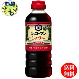 【2ケース送料無料】キッコーマン しょうゆ 500mlペットボトル×12本入 2ケース (24本)  こいくちしょうゆ  こいくち醤油