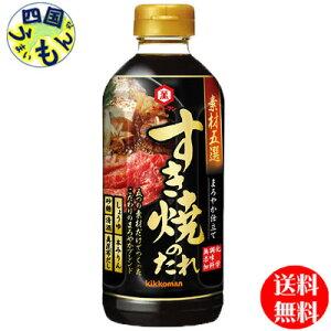 【送料無料】 キッコーマン すき焼のたれ まろやか仕立て500mlペットボトル×12本入1ケース(12本)