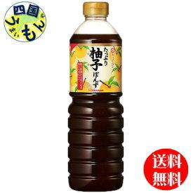 【1ケース送料無料】キッコーマン たっぷり柚子ぽんず 1Lペットボトル×6本入 1ケース (6本)
